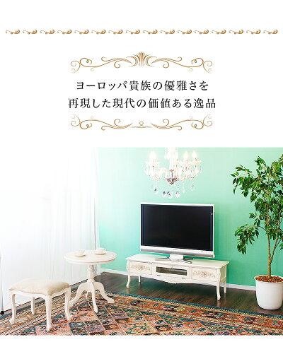 気品漂うエレガントな雰囲気まるでヨーロッパの邸宅にいるようなロココ調家具シリーズ