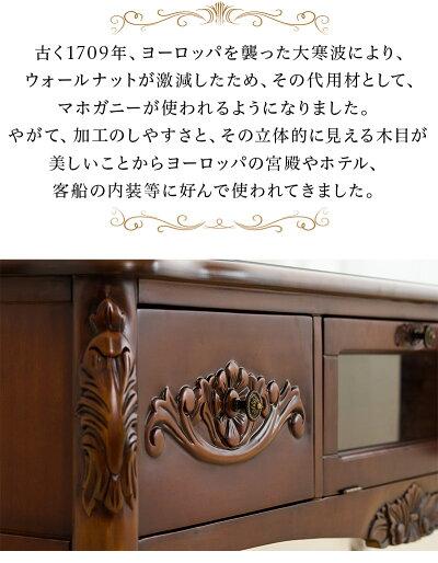 テレビ台130cm幅クラシックなヨーロピアン調のテレビ台ですロココ調リビングボード猫脚ローボード茶ブラウン