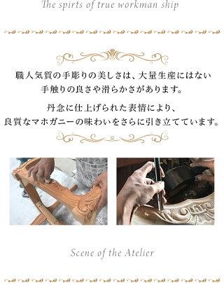 テレビ台ヨーロピアン上質アンティーク調家具ブラウン茶エレガント職人気質の手彫りの美しさ