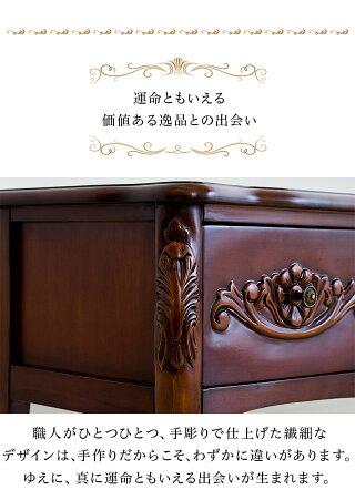 テレビボード茶ブラウンすらりと伸びた繊細な猫脚テレビボード職人がひとつひとつ手彫りで仕上げた繊細なデザイン