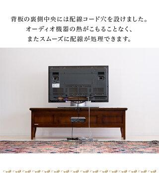 猫脚ローボードおしゃれゴージャスでエレガントなアンティーク調テレビボード天然木テレビ台ヨーロピアン上質アンティーク調家具