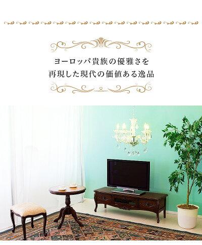 気品漂うエレガントな雰囲気まるでヨーロッパの邸宅にいるようなロココ調ブラウン家具シリーズ