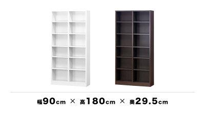 本棚幅90cm高さ180cm9018ラックシェルフ書棚本棚大容量シンプル木製A4書類整理事務所壁面収納子供部屋教科書収納ホワイト/ブラウン