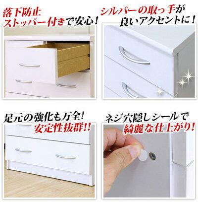 チェスト組み立て済み【完成品】ピュアホワイト[Branco(ブランコ)]引出し明るく安らぐ空間を演出するホワイトの家具