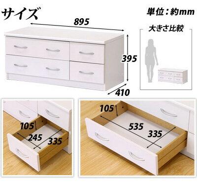 ピュアホワイト[Branco(ブランコ)]ローチェストシンプルな木製チェスト部屋が明るくなる白のチェスト引き出しシンプル