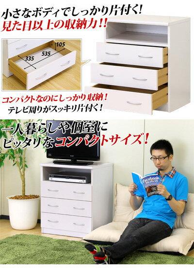 ピュアホワイト[Branco(ブランコ)]TVボード小型コンパクトTV台テレビボード白シンプルデザイン