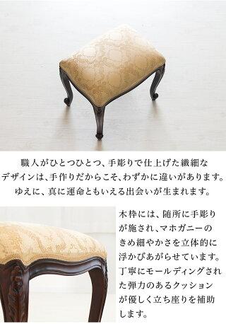 猫脚スツール木製アンティーク調エレガントチェア椅子クラシック木製/通販/送料無料新生活