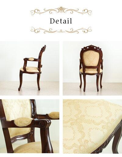 優美で洗練された曲線が実に印象的アンティーク風猫脚ダイニングチェアー椅子上品ラグジュアリー木製