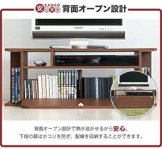 テレビ台ローボードTV台幅80cm高さ30cmTVラックテレビラックテレビボードロータイプハチマル32型コンパクト扉付きリビングボード木製