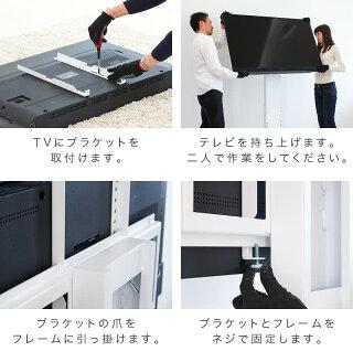 テレビ台壁寄せ壁面ロータイプ背面収納付壁よせTVスタンドローテレビラック西海岸rvpr