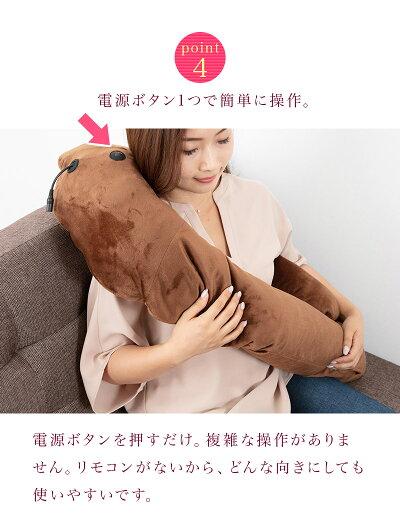 背中や腰脚などにもみ玉をあてコリなどをマッサージ枕マッサージクッション