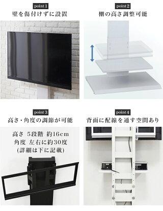 壁寄せテレビスタンド高さ角度の調節可能テレビスタンド