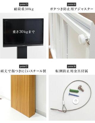 壁寄せテレビスタンドおしゃれな壁掛け風テレビスタンド