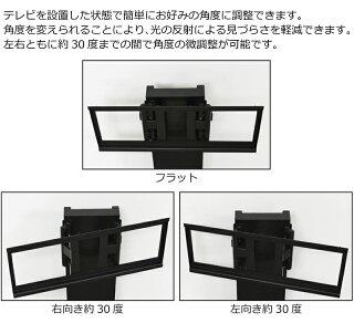 壁寄せテレビスタンド60v対応スタイリッシュ角度の調節が出来るテレビスタンド