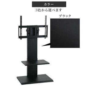 テレビスタンド壁寄せ32V60V対応ロータイプ白ナチュラル黒テレビスタンド賃貸壁掛けテレビ壁寄せ60V50型55型対応55インチ壁寄せテレビ台おしゃれ壁掛け風テレビスタンド角度高さ調節ホワイト白ブラック配線スチール