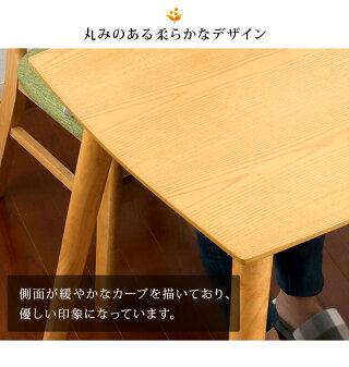 木目が美しくキズが付きにくい天然木突板を天板に使用したダイニングテーブル