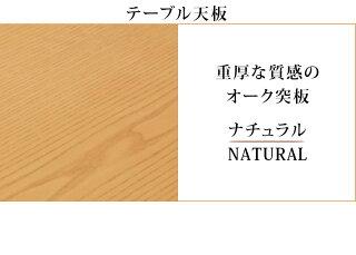 ダイニングテーブル幅80cm木製ナチュラル北欧おしゃれ木天然木オーク突板1人オーク材突板仕上げ