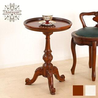 サイドテーブル丸アンティーク調円形ホワイト白ブラウン丸型おしゃれ木製テーブル北欧カフェテーブルクラシックレトロ姫家具ロマンティック上品エレガント/通販/送料無料送料込み新生活組立不要