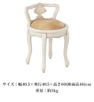 カフェチェア丸アンティーク調円形ホワイト白ブラウン丸型おしゃれ木製バーチェア合皮椅子カウンターチェア高級感クラシック北欧カフェ姫家具ロマンティック上品エレガント/通販/送料無料送料込み新生活組立不要