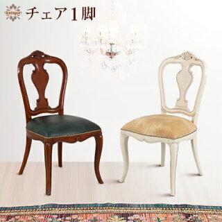 ダイニングチェアアンティーク風ホワイト茶ブラウン木製ダイニングチェアー椅子おしゃれヨーロピアンクラシック優雅エレガントチェアーアンティーク風クッション付き合成皮革ロマンチック/通販/送料無料新生活組立不要