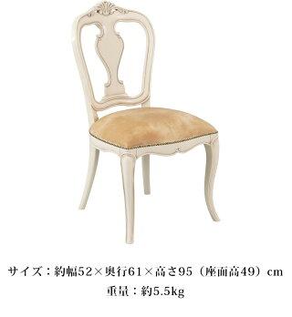 ダイニングチェアアンティーク風ホワイト茶ブラウン木製ダイニングチェアー椅子おしゃれヨーロピアン天然木無垢クラシックエレガントチェアーアンティーク風クッション付き合成皮革ロマンチック/通販/送料無料新生活組立不要