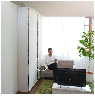 天井つっぱり壁面収納幅75cmロールスクリーン式本棚ラック白ホワイト茶ブラウン