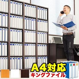 カラーボックス 幅40 A4 5段 ダークブラウン ホワイト 木製 本棚 スリム A4ファイル収納 5段 A4サイズ キングファイル対応 書棚 本棚 オシャレ5段棚 A4カラーボックス 5段 収納棚 オフィス収納 おしゃれブックシェルフ ラック ナチュラル 送料無料 薄型 北欧 新生活