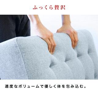 ソファベッドふっくらボリュームのある2人掛けソファ合体ソファ