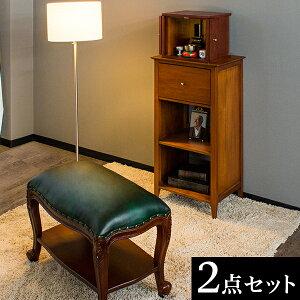 仏壇台 スツール 2点セット 幅42 ミニ 仏壇台と椅子のセット 電話台 奥行33.5 高さ86 天然木 マホガニー 無垢材 仏壇下台 完成品 黄金比 スリム 薄型 木製 北欧 アンティーク 仏壇 台 椅子付き