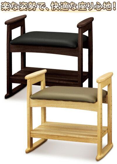チェア肘付きチェアロータイプ高さ調節可能肘付チェアー肘付きスツール可動式【送料無料】チェアイス椅子角がない安心仕様玄関ベンチキッチン腰掛け玄関ベンチ木製薄型通販北欧テイスト
