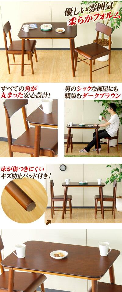 天然木ダイニングテーブルセット2人掛けダイニングテーブル天然木ダイニングチェアーキッチンチェアー椅子イスいすキャスターなしワーキングチェア美容室チェア【送料無料】木製薄型通販北欧テイスト
