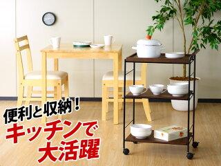 オーク突板キッチンワゴン3段キャスター付き木製スリムキッチン収納キッチンワゴン