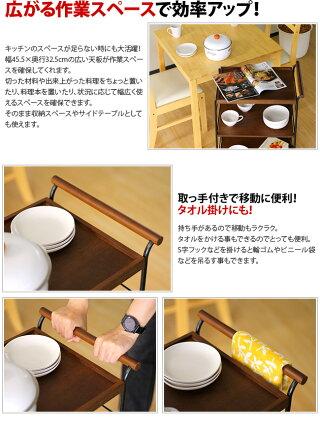 オーク突板キッチンワゴン3段キャスター付き木製スリム