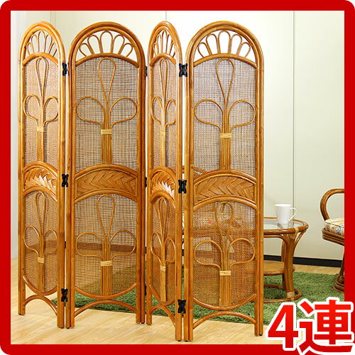 Rattan Screen 4 Shipping Japanese Japanese Furniture Japanese Japanese  Asian Style Wicker Furniture Natural Material Wooden Folding For Summer  Partition ...