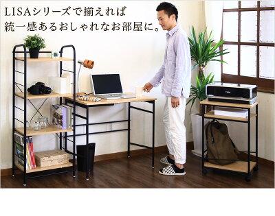 シャープなデザインの機能的パソコンデスク作業台パソコンデスクおしゃれテーブルシンプルデスクコンパクトデスク木製引き出し付き引出しクール派カッコいい北欧送料無料送料込み