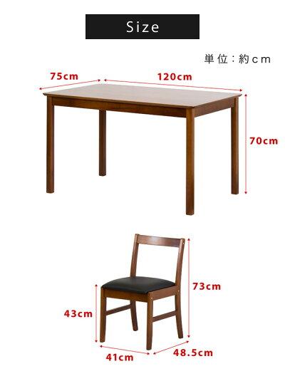ダイニングテーブルチェアー5点セット天然木製無垢材ダイニング5点セットカフェテーブルダイニングテーブルイス5点セットダイニングテーブル椅子5点セットダイニングテーブル5点セット送料無料送料込み新生活
