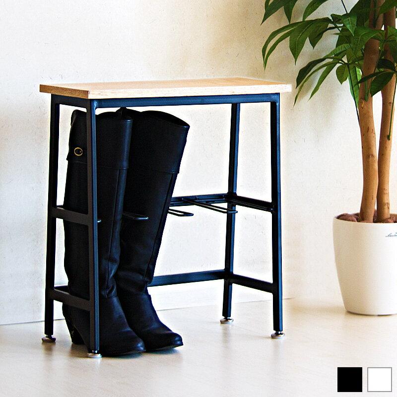 ブーツスタンド ブーツラック 玄関すっきり 整理整頓 省スペース エントランス ベンチ スツール 腰掛け 椅子 スチール アイアン 黒 白 ブラック ホワイト 木目 木製 天然木突板貼り おしゃれ かっこいい インテリア 北欧 送料無料 完成品