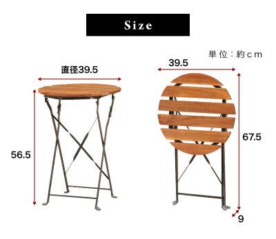ガーデンテーブル40cmおしゃれ折りたたみオシャレテラステーブルベランダガーデニングアイアンスチールファニチャー折り畳みダイニングテーブル無垢天然木製テーブル丸テーブル庭アウトドアラウンドテーブル送料無料