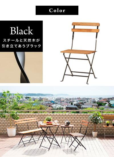 バルコニーチェアー折りたたみチェアーおしゃれ折り畳み椅子オシャレガーデンチェアーテラスチェアーベランダアイアンスチールファニチャーダイニングチェアー無垢天然木製庭アウトドアいすイス送料無料