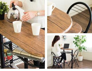 バーテーブル3点セットハイテーブルバーセットカウンターテーブルカウンターチェアーホームバーセット折り畳みハイチェアーフォールディングチェアーダイニング3点セットスチール製木製棚付きラック付き網棚新生活