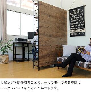 オシャレな雰囲気で仕切れる木目調デザイン大容量スクリーンラック