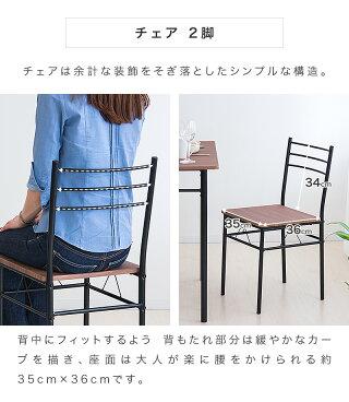 ダイニング5点セットナチュラル/ブラウンDSP-1275シンプルデザイン北欧モダンダイニングテーブルセットダイニングチェアー4脚椅子ダイニング家具5点セットテーブルチェアセットダイニングテーブル5点セット4人掛け木製天板スチール脚送料無料新生活