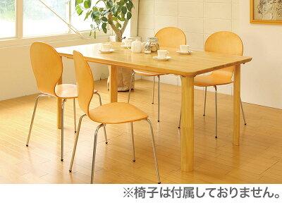 ダイニングテーブル4人用幅165広々ワイドゆったりと贅沢にダイニングでの食事を楽しめます