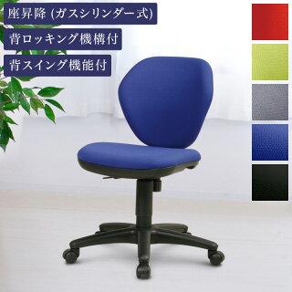 在宅勤務や書斎にお勧めのパソコンチェア椅子コンパクト機能的