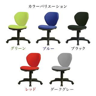 パソコンチェア椅子1人暮らしオフィスチェア事務椅子