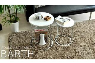 ネストテーブルBARTH