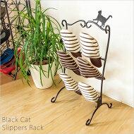 猫のスリッパラック6足引っ掛けスリムエレガント上品スリッパラック玄関クラシック家具ヨーロピアン調タワーアイアンおしゃれアンティーク薄型