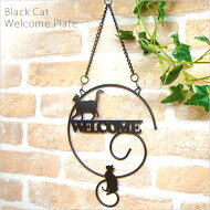 猫のウェルカムプレートウェルカムボードウェルカムプレートウェルカムボード玄関先welcomeプレート玄関/木製/薄型/通販/北欧/送料無料