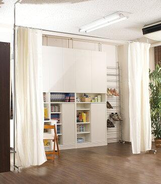目隠しカーテンパーテーション最長360cm延長できる天井突っ張り式間仕切りパーティション目隠しカーテン仕切るサロン美容室や待合室に人気のホワイト他ライトブルーピンクブラウン茶グリーン送料無料