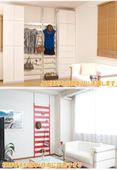 ラダーラック突っ張り日本製つっぱり壁面家具NEWラダーラック店舗用薄型間仕切りパーテーションパーティション衝立ハンガーラック壁面収納ハンガーポールフック国産